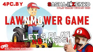 Lawnmower Game