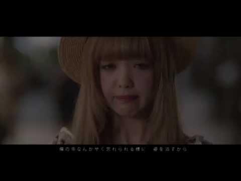 藤田ニコルが本気泣き!切な過ぎる!ソナポケ「Good bye 大切な人。」MV