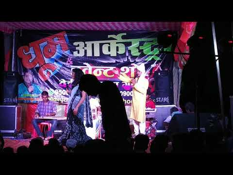 Ramchandra Baba and Garima ji stej sho Dhoom arkestra Ghazipur Lanka nirgun