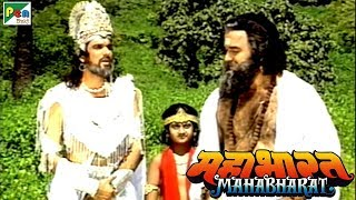 द्रोणाचार्य का परिचय | महाभारत (Mahabharat) | B. R. Chopra | Pen Bhakti