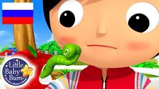 детские песенки | Песня про цифру 1 | мультфильмы для детей | Литл Бэйби Бум | детские песни