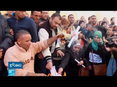 ...شبح البطالة يطارد حاملي الشهادات العليا في مدينة قفص  - 17:22-2018 / 1 / 30