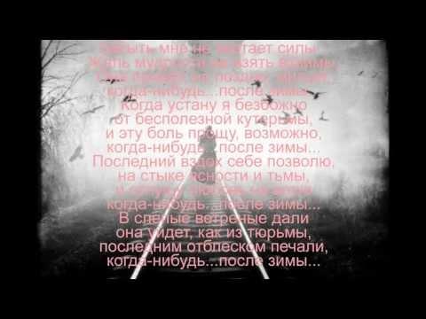 Аня Шаркунова Прощай, моя последняя любовь (ОНТ, 2007г.)