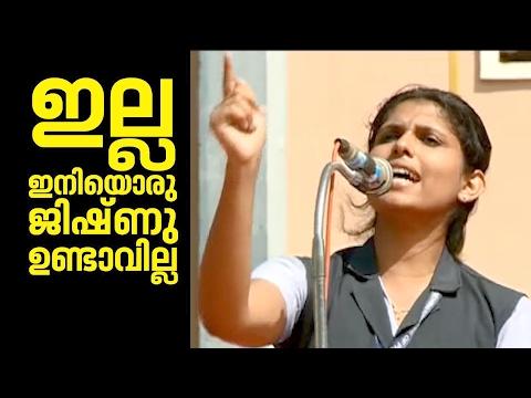 Tribute to Jishnu pranoy | ഇല്ല ഇനിയൊരു ജിഷ്ണു പ്രണോയ് ഉണ്ടാവില്ല