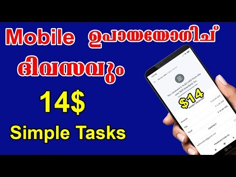 Make Money Using Mobile Without Investment | Online Job Malayalam I PART TIME EARNING