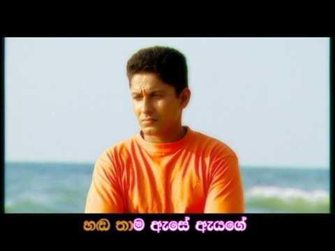 Paaya Seetha Raye - Guitar Chords with Lyrics by Vijaya Kumarathunga