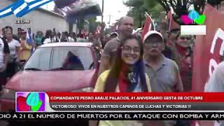 León: Comandante Pedro Aráuz, 41 aniversario de la gesta de