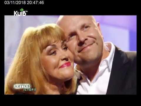 Телеканал Київ: 03.11.18 Життєві історії