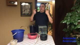 Внешний фильтр.Домашний аквариум доступен для всех.