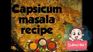 Capsicum Masala | Green Pepper Masala