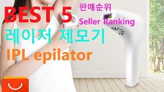 BEST 5 레이저 가정용 제모기 | 최다 리뷰 판매 …