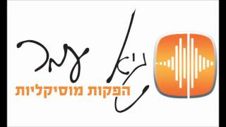 קרן מנדלבאום - קוסמטיקאית רפואית - צליל עיסקי