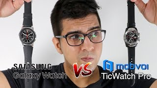 TicWatch Pro VS Samsung Galaxy Watch? SmartWatch Comparison