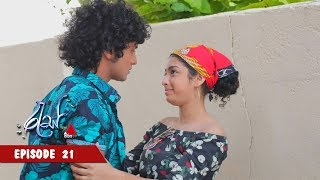 Ras - Epiosde 21 | 03rd February 2020 | Sirasa TV - Res Thumbnail
