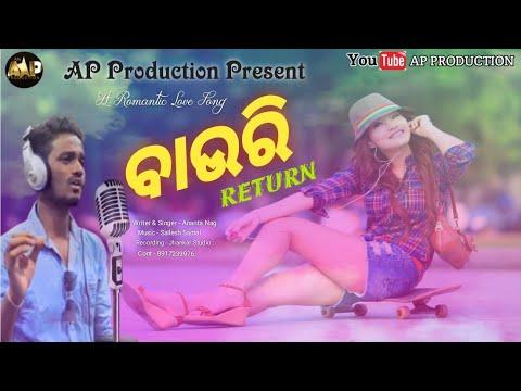 BAURI Return..!! ANANTA NAG ..!! New sambalpuri Song 2018 !!