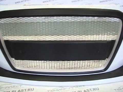 Юбка переднего бампера 2113-2114
