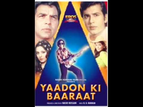 yaadon ki baarat movie mp3 song download