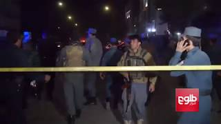 Civilian Killed in Kabul Grenade Attack
