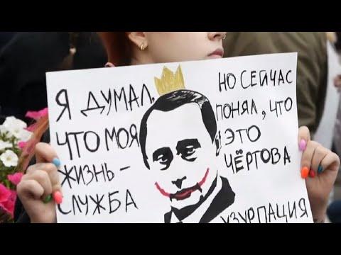 روسيا: مظاهرات ضد تشريع يسمح ببقاء الرئيس فلاديمير بوتين في السلطة حتى 2036  - نشر قبل 3 ساعة