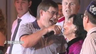 Салават и Альфия Авзалова «Мәхәббәт булганда» tatar song