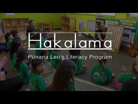 ʻAha Pūnana Leo | Hakalama: Pūnana Leo