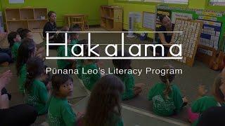 ʻAha Pūnana Leo   Hakalama: Pūnana Leo