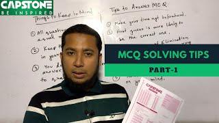 MCQ-পার্টে ভালো করার কৌশলঃ পার্ট -১