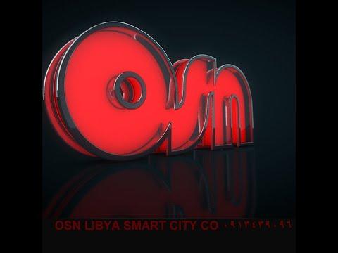 Orbit Showtime Network (OSN) 2005-2015 (SD)