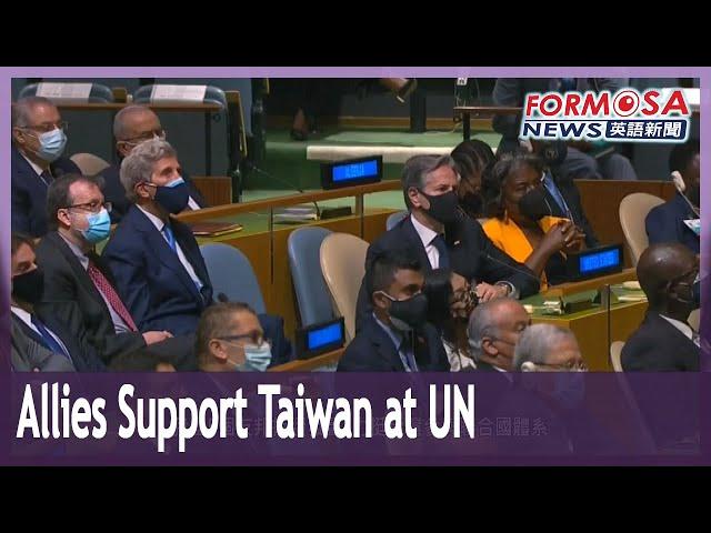 12 allies urge Taiwan
