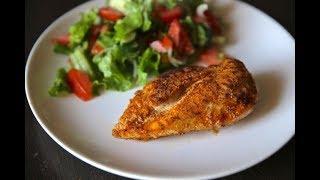 Сочное и вкусное куриное филе! Простой рецепт