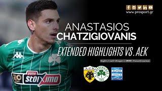 Anastasios Chatzigiovanis vs. AEK Athens (6/12/20) | PROSPORT.GR