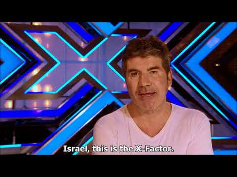 X Factor 3 - Israel Trailer