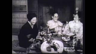 「伸びゆく田主丸」全編