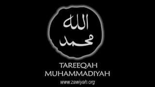 Dhikr of Tareeqah Muhammadiyah- Shaykh  Sayyiduna Ahmad Dabbagh