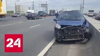 ДТП на МКАДе: столкнулись три машины