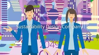 滋賀銀行TVCM 【未来をデザイン篇】30秒Ver