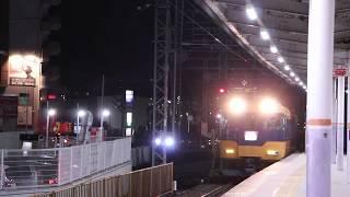 近鉄特急12200系NS36 定期検査出場回送