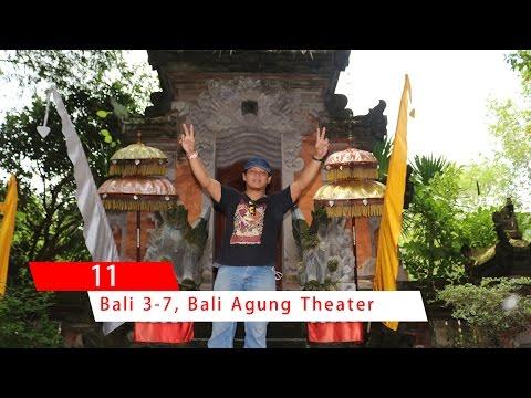 Vlog 11.  Bali 3-7. Bali Agung Theater