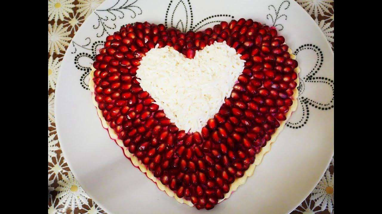 крепкий рецепты салатов с фото в виде сердца цветет