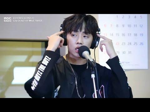 [Live on Air] THE BOYZ - A midsummer night's sweetness, 더보이즈 - 한여름밤의 꿀 [정오의 희망곡 김신영입니다] 20180503