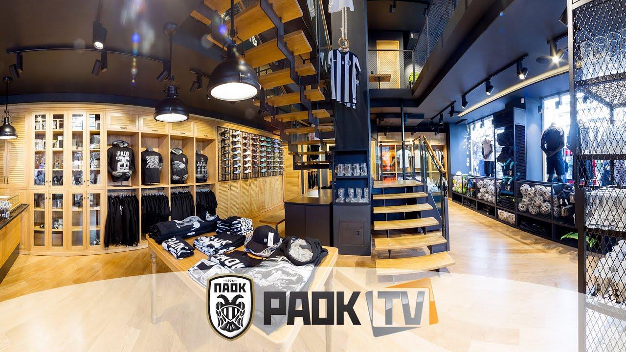 Τα εγκαίνια του PAOK FC City Store PAOK TV