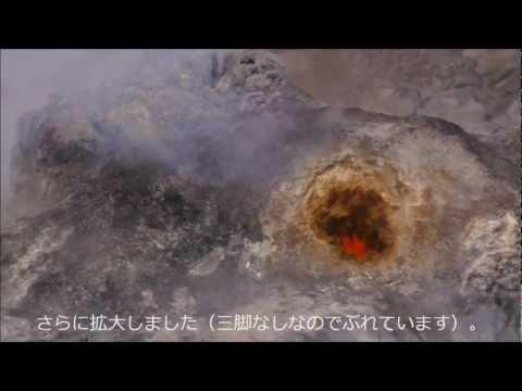 エルタ・アレ火山(火口カルデラと溶岩湖のない火口).wmv