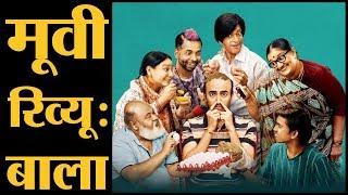 Bala- Movie Review | Ayushmann Khurrana, Bhumi, Yami | Dinesh Vijan | Amar Kaushik