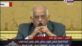 محمد أبو حامد : منظمات محلية ودولية تحرض النواب ضد الدولة