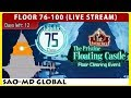 The Pristine Floating Castle Floor 76-100 Live Stream (Sword Art Online Memory Defrag)