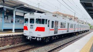 山陽電鉄 3100系 白い3619号車 普通 阪急神戸三宮行 月見山駅