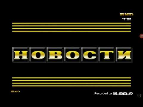 ВиДоновости Построен Останкино-2 (ВИD ТВ 19.08.09)