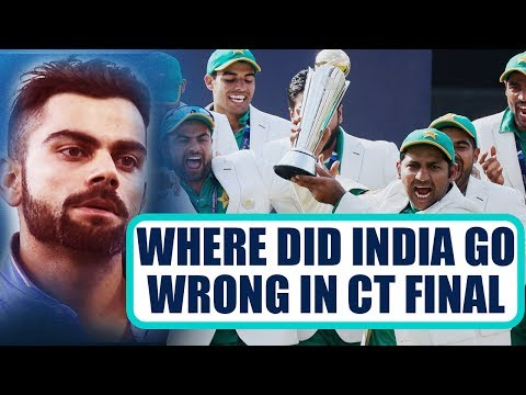 ICC Champions Trophy : Top 5 reasons why India lost the final against Pakistan   Oneindia News