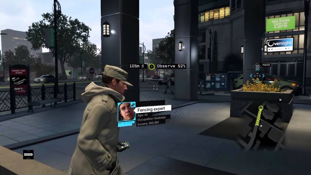 Watch Dogs Traced Trophy