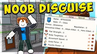 NOOB DISGUISE TROLLING! (ROBLOX: SUPER POWER TRAINING SIMULATOR)